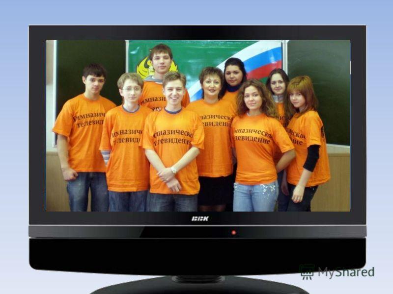 Спасибо за внимание! Gym1-TV www.gimns.ru
