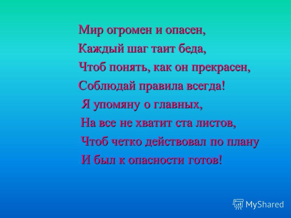 Золотая коллекция советских мультфильмов торрент