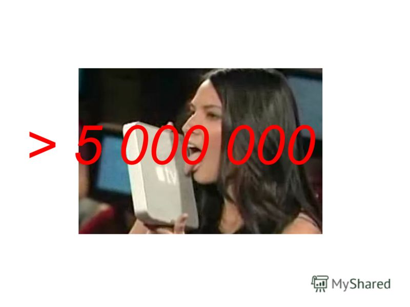 > 5 000 000