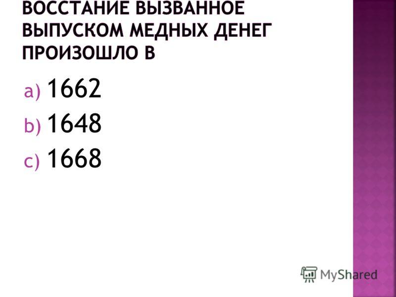 a) 1662 b) 1648 c) 1668
