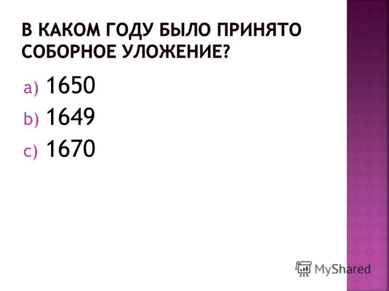 a) 1650 b) 1649 c) 1670