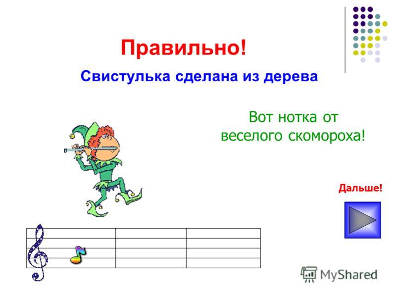 русская народная песня в рок обработке слушать