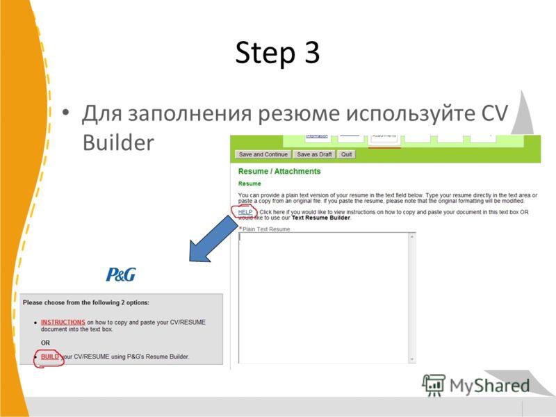 Step 3 Для заполнения резюме используйте CV Builder