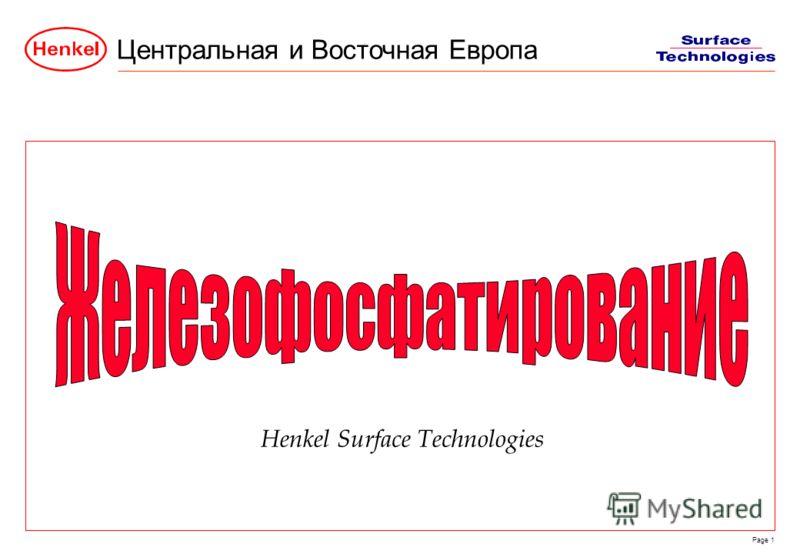 Центральная и Восточная Европа Page 1 Henkel Surface Technologies