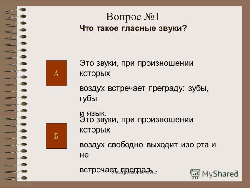 тесты по русскому языку скачать бесплатно