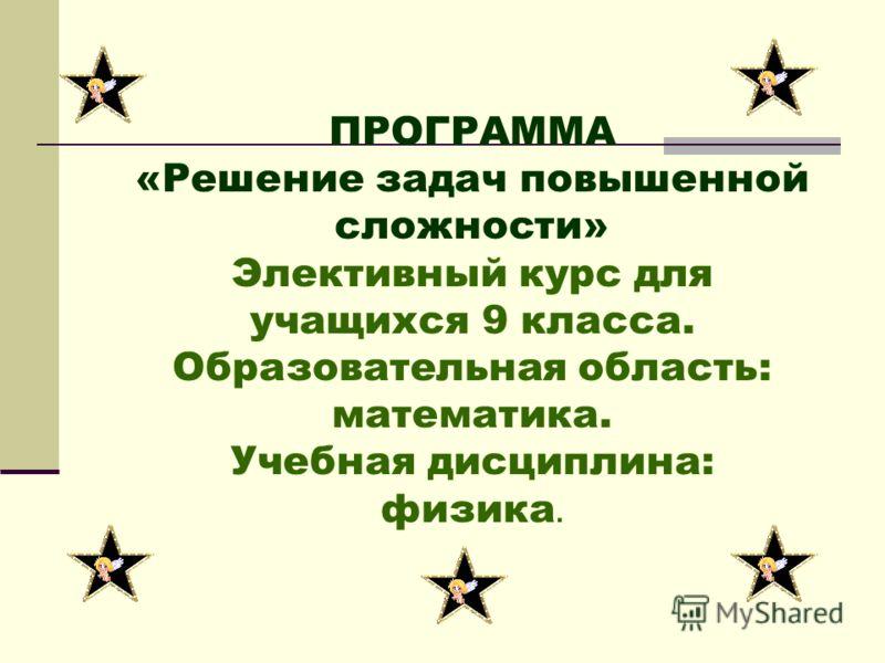 Гдз 9 Класса по Истории России - картинка 1