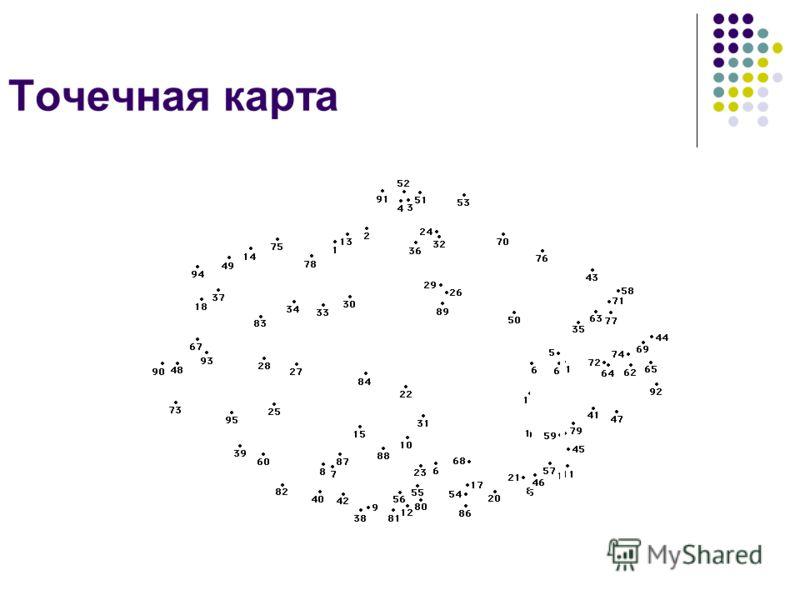 Точечная карта