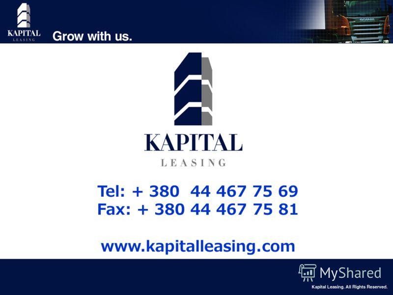 21 Tel: + 380 44 467 75 69 Fax: + 380 44 467 75 81 www.kapitalleasing.com