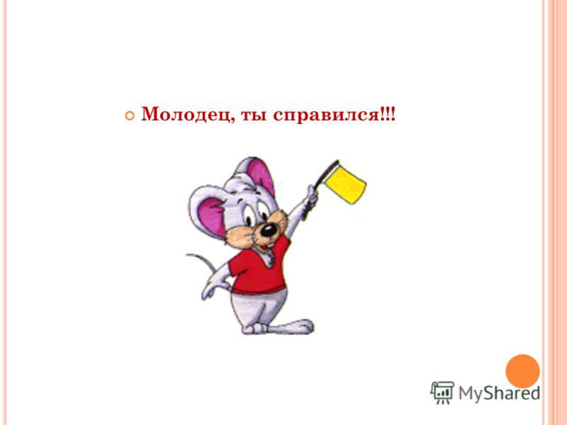 Н АЙДИ ПАРУ