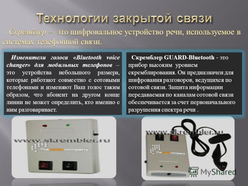 биометрический сканер отпечатка пальца biolink u-match matchbook: