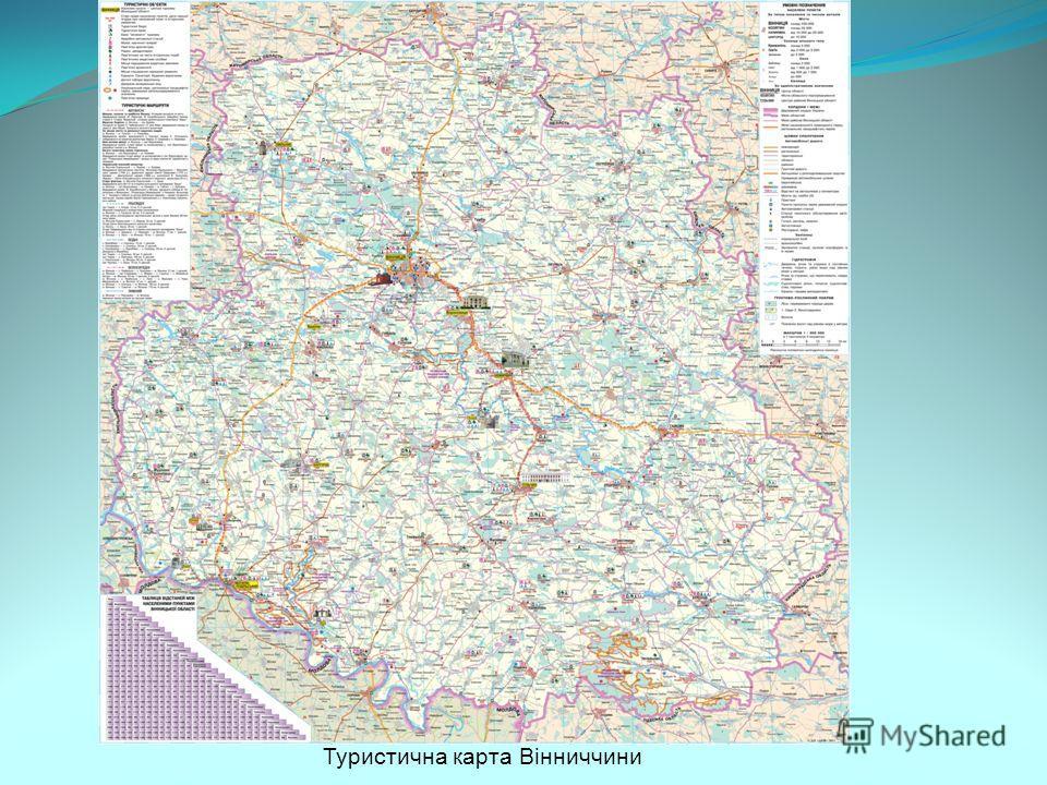 Туристична карта Вінниччини