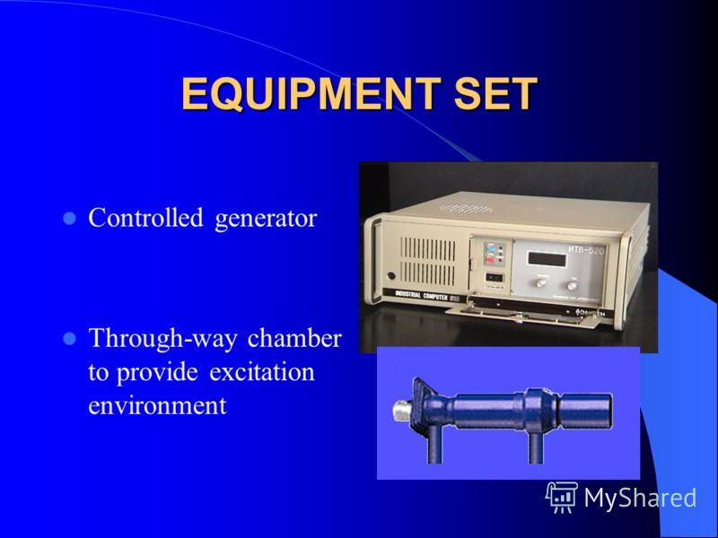 Комплект технологического оборудования Управляемый генератор Проходная камера для создания среды возбуждения