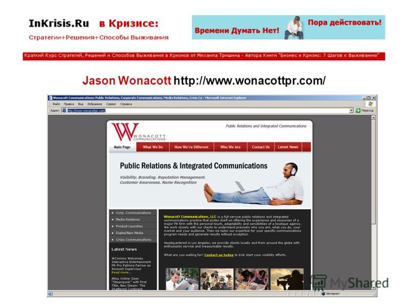 Jason Wonacott http://www.wonacottpr.com/