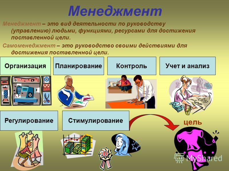 Урок 9-10