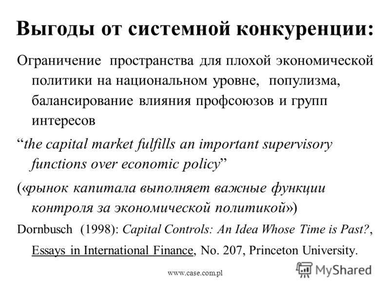 www.case.com.pl Выгоды от системной конкуренции: Ограничение пространства для плохой экономической политики на национальном уровне, популизма, балансирование влияния профсоюзов и групп интересов the capital market fulfills an important supervisory fu