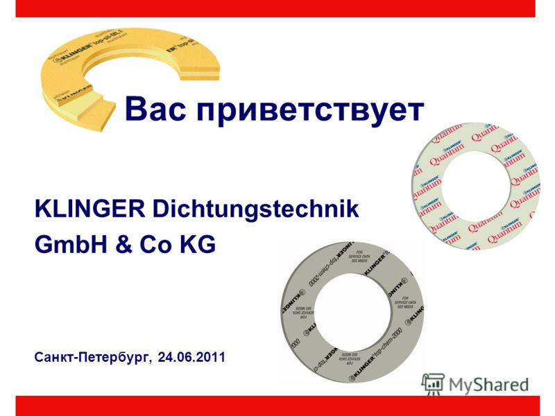 Вас приветствует KLINGER Dichtungstechnik GmbH & Co KG Санкт-Петербург, 24.06.2011