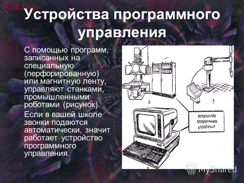 На рисунке показана схема работы устройства автоматического контроля размеров деталей. Лента хонвейера передвигает детали под контролирующим устройством. Если деталь меньше заданных размеров, то шток, опускаясь, размыкает цепь лампы 2. При прохождени