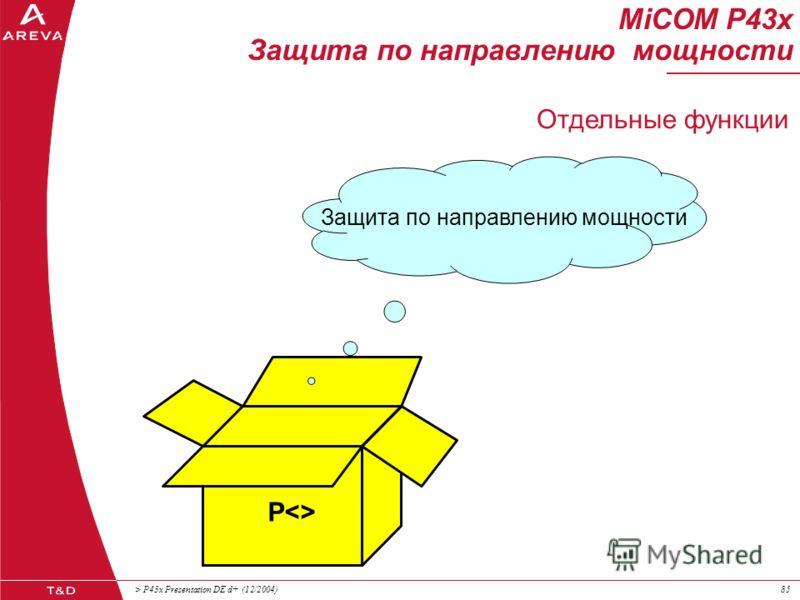 > P43x Presentation DE d+ (12/2004)84 MiCOM P43x Защита от f Контроль повышения/понижения частоты + f/ t f f x f ном t f x t x Отключение Пуск