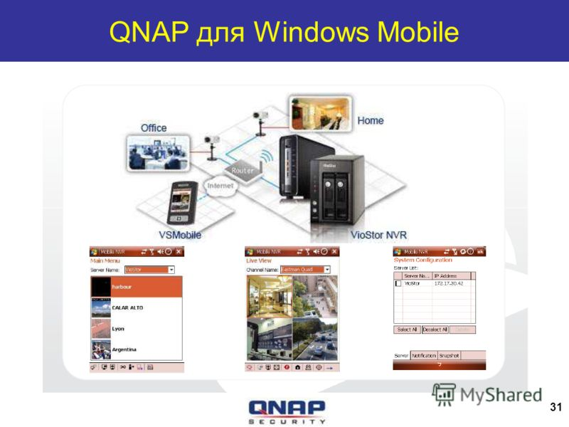 QNAP для Windows Mobile 31