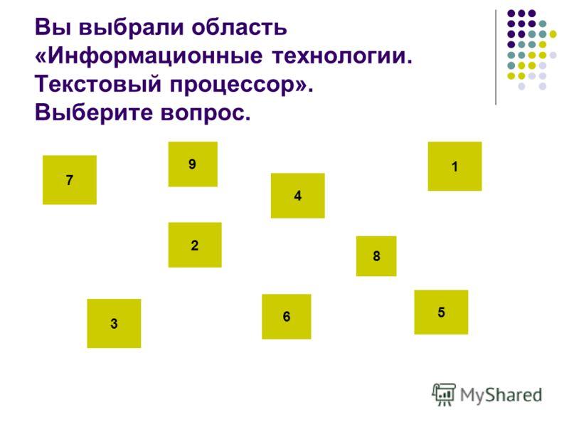 Значение переменной а после выполнения фрагмента программы A=1 For B=1 to N A=A+2 Next B будет равно А) 20 B) 21 C) 22 D) 24