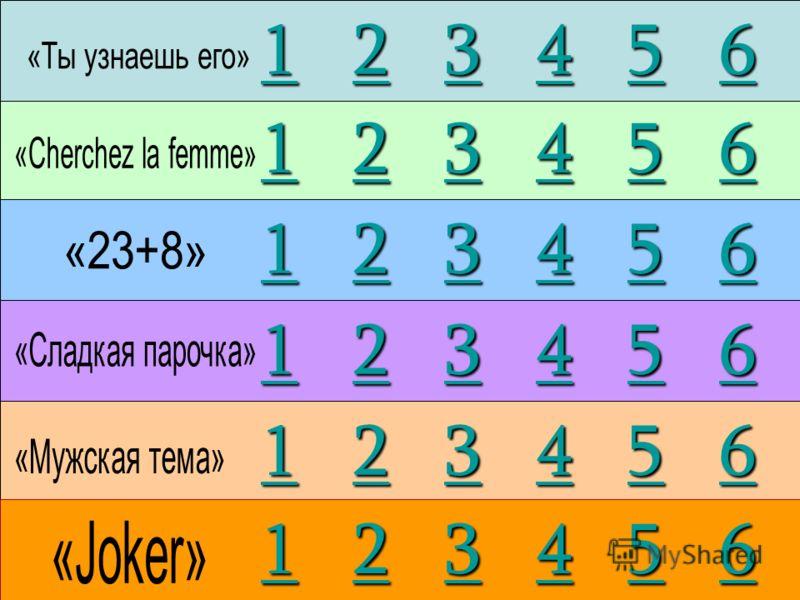 11 2 3 4 5 6 23456 123456 11 2 3 4 5 6 23456 123456 11 2 3 4 5 6 23456 123456 11 2 3 4 5 6 23456 123456 11 2 3 4 5 6 23456 123456 11 2 3 4 5 6 23456 123456
