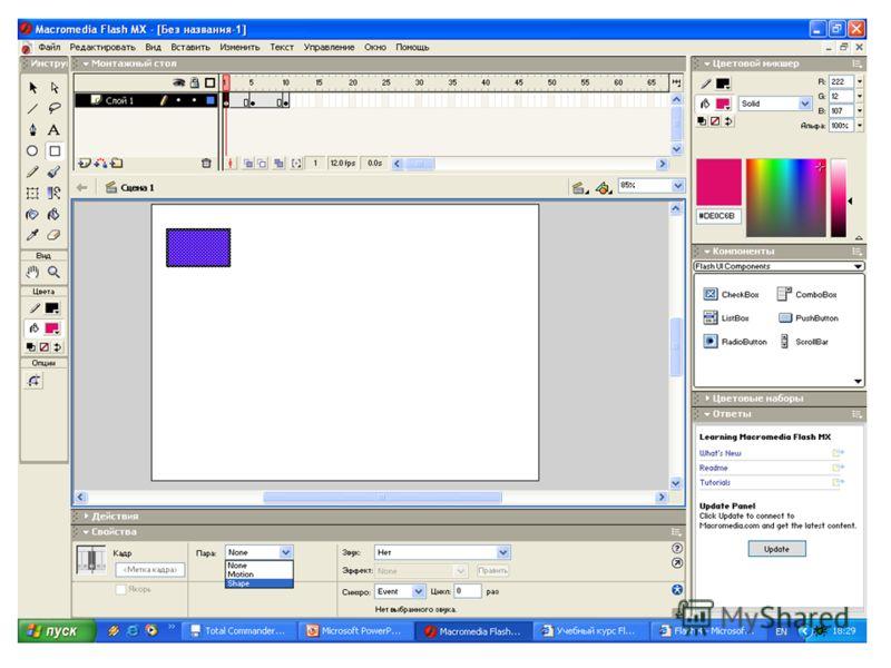 uchebnik-po-macromedia-flash-8-mx-free-download-for-windows-7