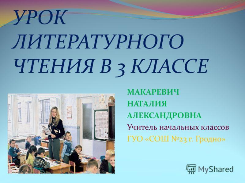 Презентация По Творчеству Агнии Барто