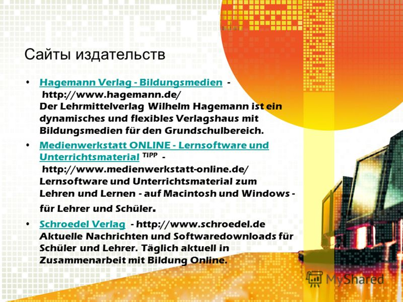 Сайты издательств Hagemann Verlag - Bildungsmedien - http://www.hagemann.de/ Der Lehrmittelverlag Wilhelm Hagemann ist ein dynamisches und flexibles Verlagshaus mit Bildungsmedien für den Grundschulbereich.Hagemann Verlag - Bildungsmedien Medienwerks