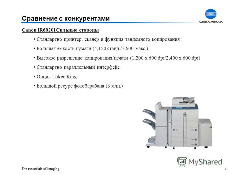 38 Canon iR6020i Сильные стороны Стандартно принтер, сканер и функция тандемного копирования Большая емкость бумаги (4,150 станд./7,600 макс.) Высокое разрешение копирования/печати (1,200 x 600 dpi/2,400 x 600 dpi) Стандартно параллельный интерфейс О