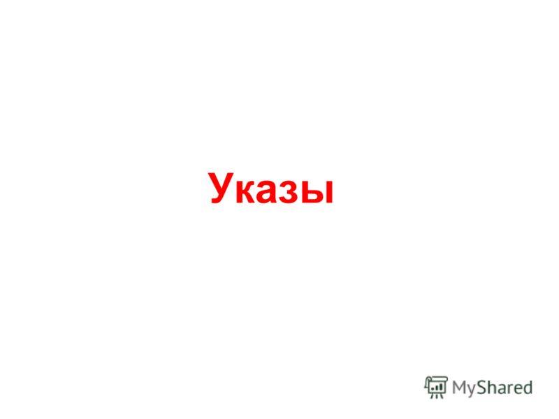 «Об образовании», принятые в субъектах (республиках) Российской Федерации Законы