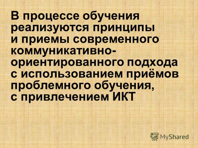 Программа рассчитана на обучение студентов нефилологических специальностей вузов Российской Федерации русскому языку как неродному.
