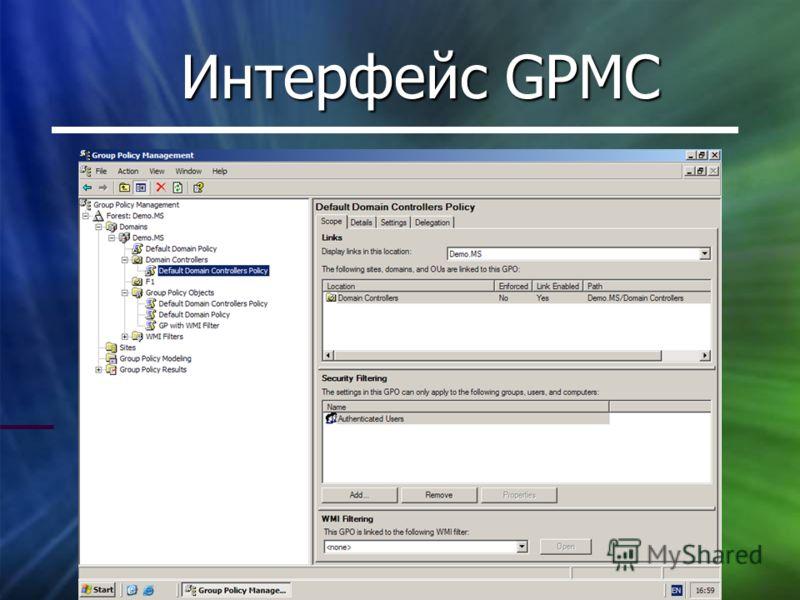 Интерфейс GPMC