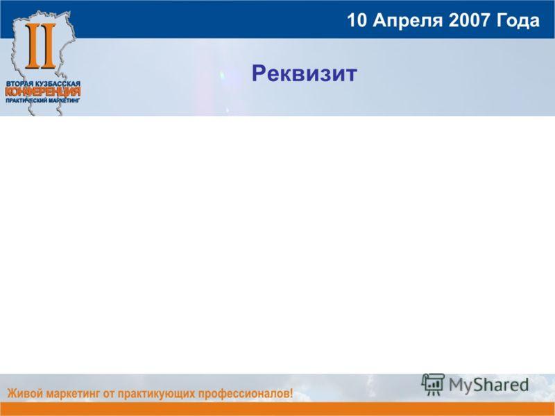 Отгадка… Реклама нового центра электроники «ЭТО»_2-й этап