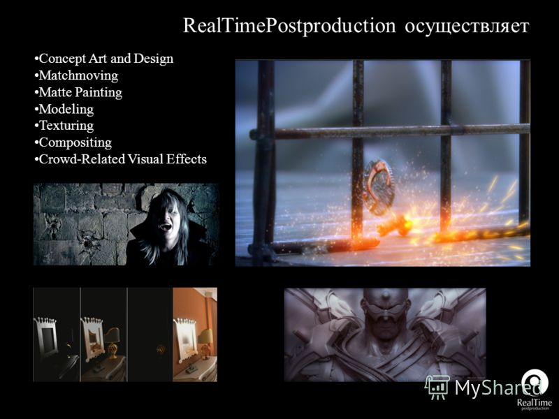 RealTimePostproduction осуществляет Concept Art and Design Matchmoving Matte Painting Modeling Texturing Compositing Crowd-Related Visual Effects