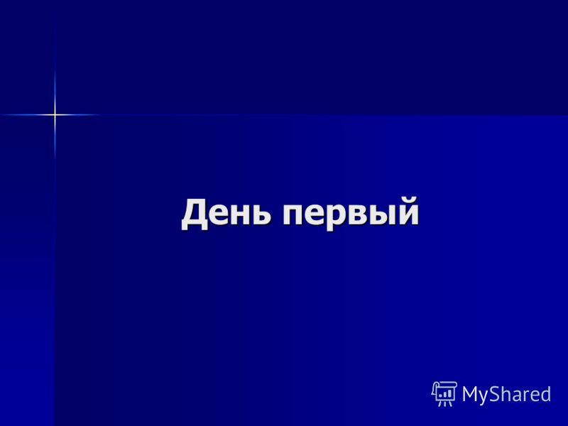 Фестиваль науки в МГУ им. М.В. Ломоносова