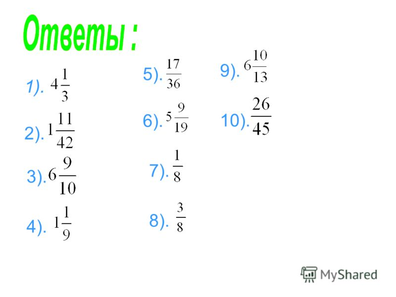 1). 2). 3). 4). 5). 6). 7). 8). 9). 10).