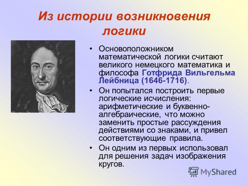Гжельская роспись википедия