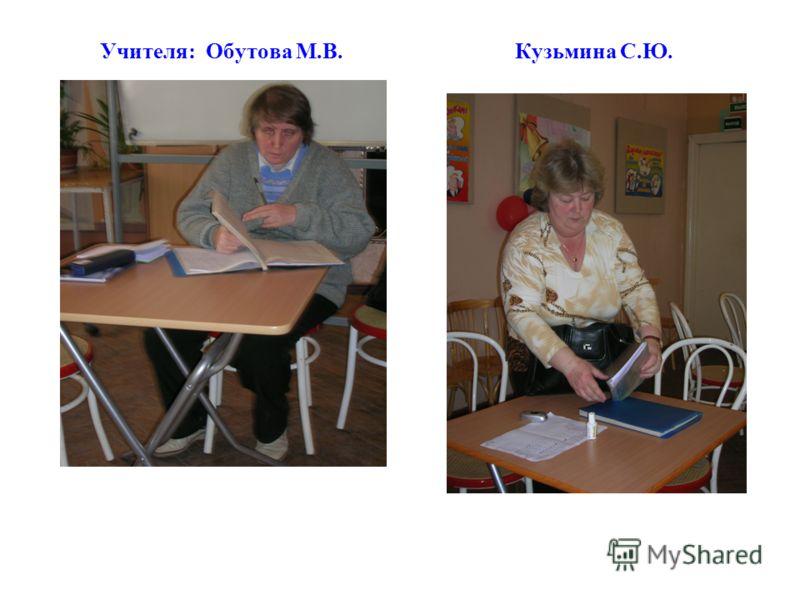 Учителя МО «Иностранные языки».