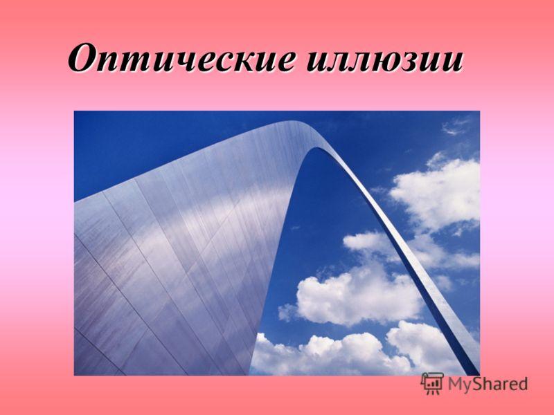 buy роль инвестиционной функции финансов домохозяйств в инновационных основах устойчивого развития экономики российской