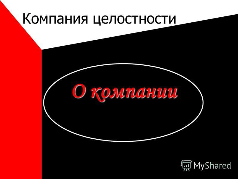 Факты Кто откажется от э кономии от 1,00-2.80 грн. за литр при каждой заправке?