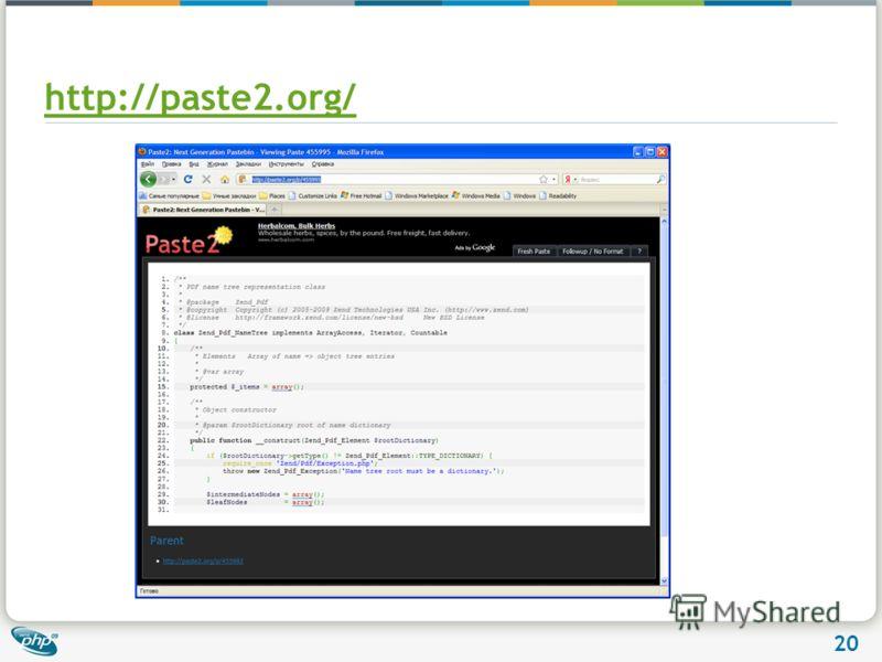 20 http://paste2.org/