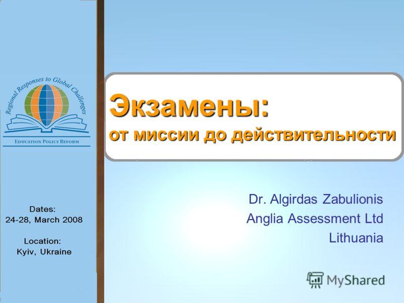 Dr. Algirdas Zabulionis Anglia Assessment Ltd Lithuania Экзамены: от миссии до действительности