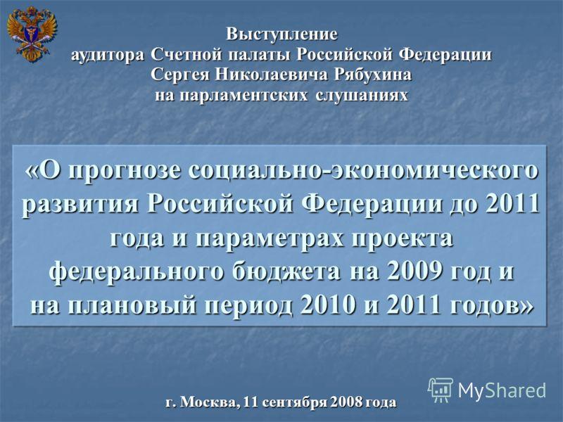 2011 годов: