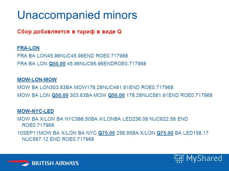 Сбор добавляется в тариф в виде Q FRA-LON FRA BA LON45.96NUC45.96END ROE0.717968 FRA BA LON Q50.00 45.96NUC95.96ENDROE0.717968 MOW-LON-MOW MOW BA LON303.63BA MOW178.28NUC481.91END ROE0.717968 MOW BA LON Q50.00 303.63BA MOW Q50.00 178.28NUC581.91END R