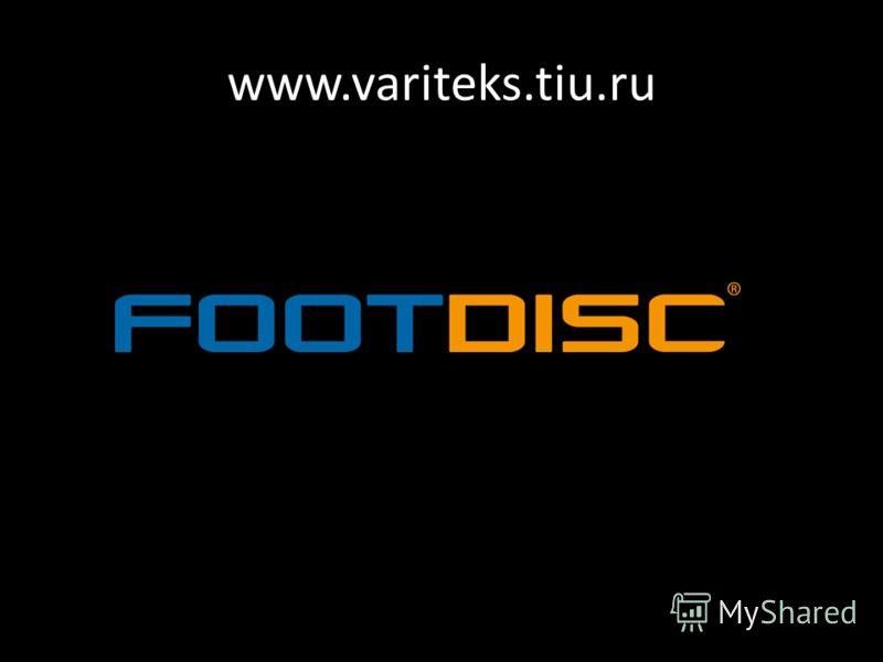 www.variteks.tiu.ru