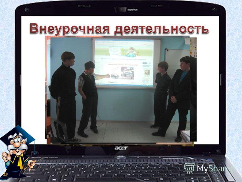 http://mychildren.ucoz.ru/index/0-54#str
