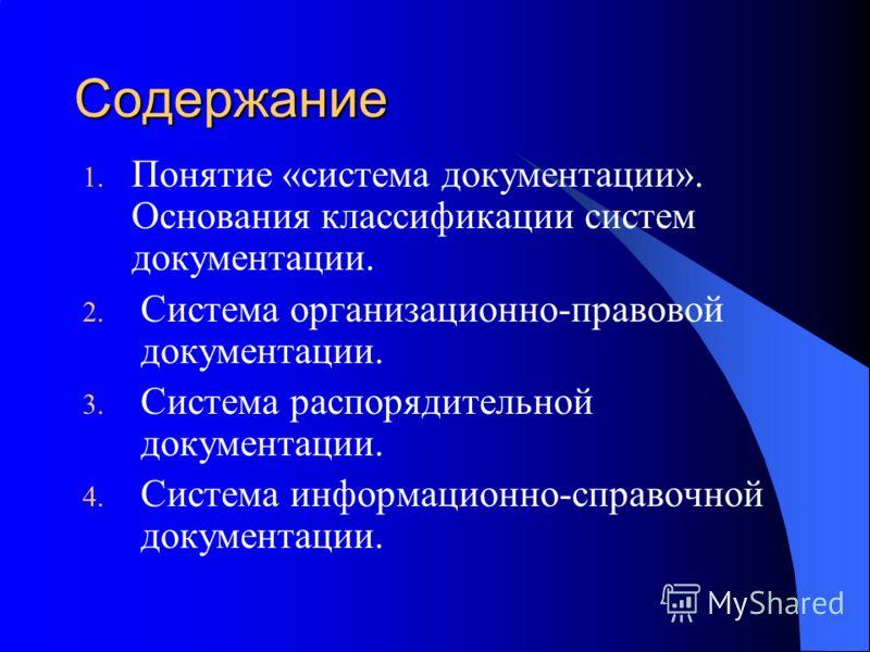 download Очерки истории отечественного менеджмента (Х