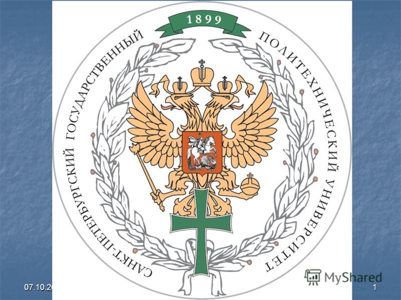20.07.2012 Е.В. Шевченко, СПбГПУ (38) 1 Е.В. Шевченко, СПбГПУ (109)