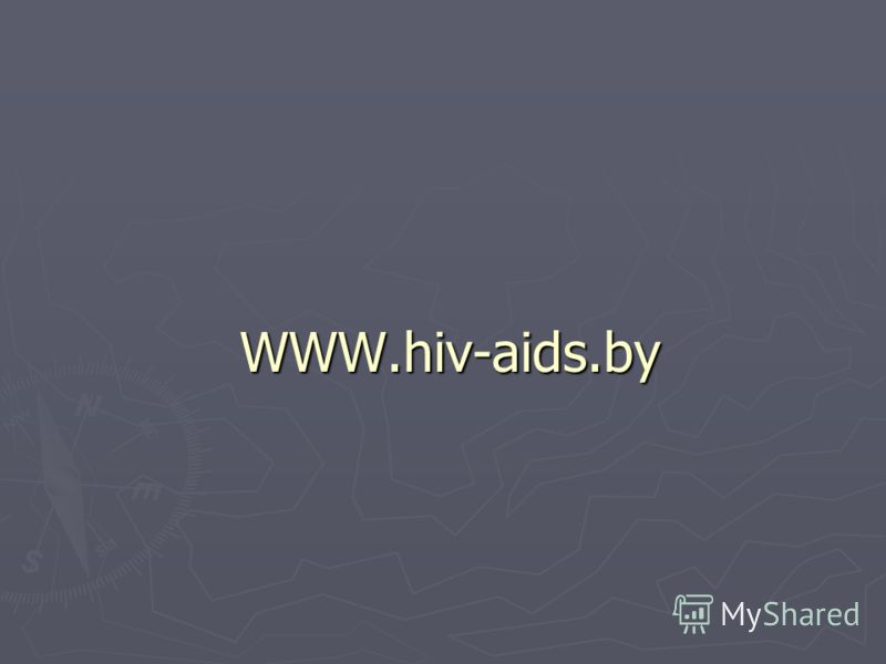 WWW.hiv-aids.by
