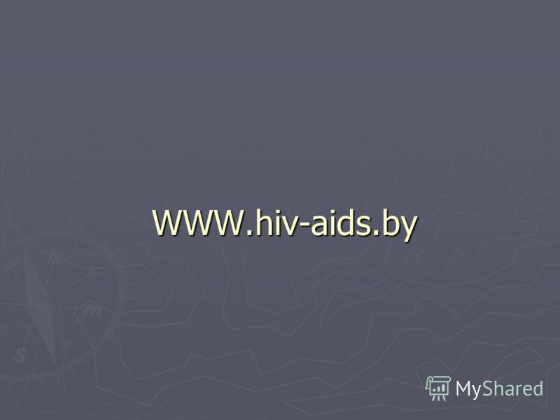 WWW.hiv-aids.by